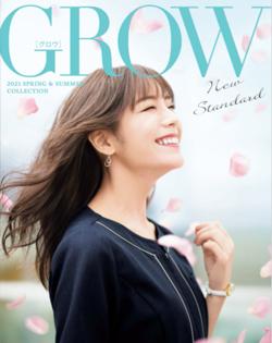 GROW(グロウ)